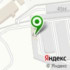 Местоположение компании Жигули