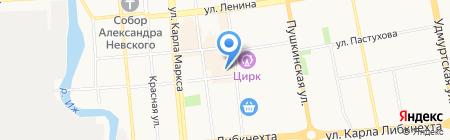 Ремонт обуви на карте Ижевска