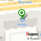 Местоположение компании Строй-Инструмент