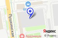 Схема проезда до компании СТРОИТЕЛЬНО-ХОЗЯЙСТВЕННЫЙ МАГАЗИН ИНСТРУМЕНТ в Ижевске