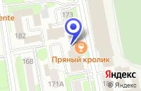 Схема проезда до компании ТФ ТРАНСТЕХНОКОМПЛЕКТ в Ижевске