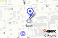 Схема проезда до компании ТФ АРГАМАК в Ижевске
