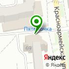 Местоположение компании Архитектурное бюро Шевкунова