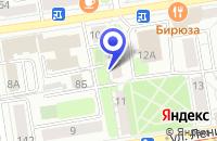 Схема проезда до компании МАГАЗИН ОДЕЖДЫ ПАТРИОТ в Ижевске