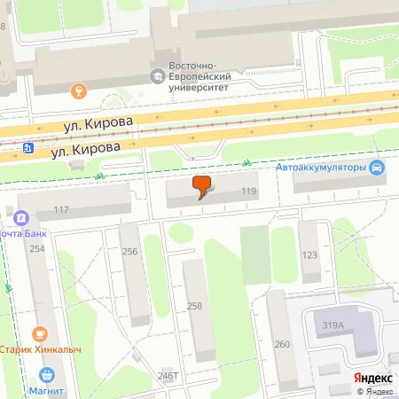 Кирова ул., 119