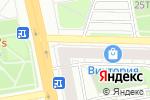 Схема проезда до компании Ремонтная мастерская в Ижевске