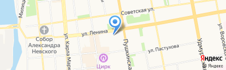 Устиновская коллегия адвокатов на карте Ижевска