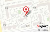 Схема проезда до компании Вита Клуб в Ижевске