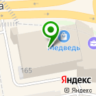 Местоположение компании Maximum