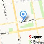GRILLME! на карте Ижевска