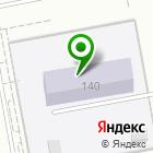 Местоположение компании Детский сад №205