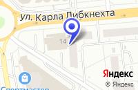 Схема проезда до компании ТФ КРОМ в Ижевске