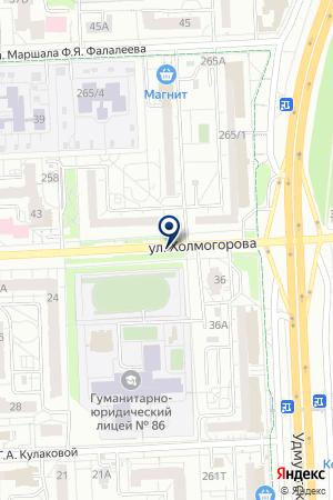 DESIGN & BOUTIQUE CASA на карте Ижевска