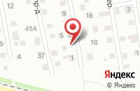 Схема проезда до компании СИНЕРГИЯ в Щербинке
