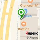 Местоположение компании Ковролюкс