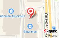 Схема проезда до компании Shale в Ижевске