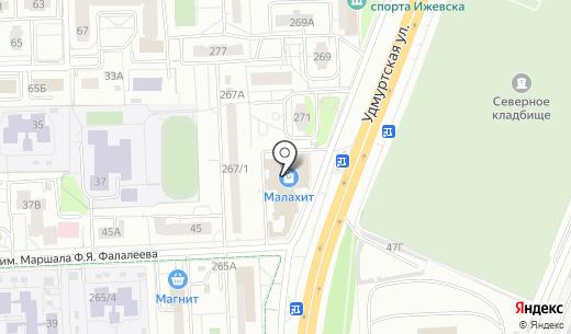 Marlen. Схема проезда в Ижевске