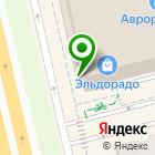 Местоположение компании Dexsys