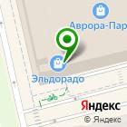 Местоположение компании Парикмахер-Сервис