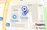Схема проезда до компании Финнмарк в Ижевске