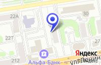 Схема проезда до компании МЕТРОПОЛЬ в Ижевске