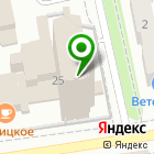 Местоположение компании Проектное бюро