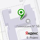 Местоположение компании Детская школа искусств №13