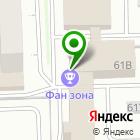 Местоположение компании Аскон-Кама