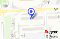 Схема проезда до компании ТФ КЛИМАТЕХНИК в Ижевске