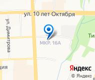 """""""Викиклимат"""" ООО"""