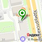 Местоположение компании БорисБилет