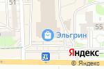 Схема проезда до компании Статус в Ижевске