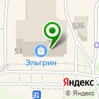Местоположение компании RICHE