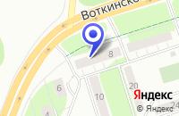 Схема проезда до компании МАГАЗИН ИГРУШЕК МОЙ МАЛЫШ в Воткинске