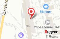 Схема проезда до компании Светлый город в Ижевске