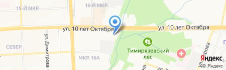 Омега-Фитнес на карте Ижевска