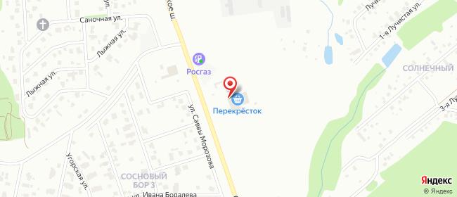 Карта расположения пункта доставки Халва в городе Ижевск