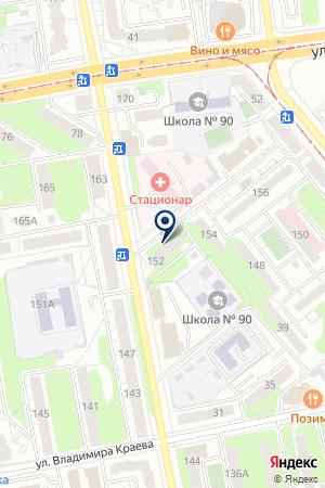 Ozon.Ru, Ижевск — Магазины бытовой техники на ул. Воровского, 152 5a73cfd9b64
