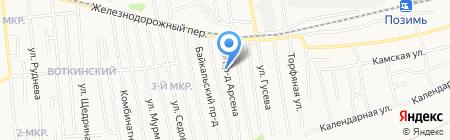 Торгово-сервисная компания на карте Ижевска