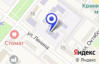 Схема проезда до компании ЦЕНТР ПРОФИЛАКТИЧЕСКОЙ ДЕЗИНФЕКЦИИ в Бавлах