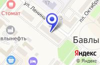 Схема проезда до компании ПРОДУКТОВЫЙ МАГАЗИН ЗАЛАН в Бавлах