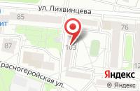 Схема проезда до компании Центр Развития Толерантности в Ижевске