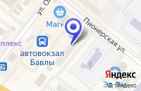 Схема проезда до компании ПАРИКМАХЕРСКАЯ ЧУЛПАН в Бавлах