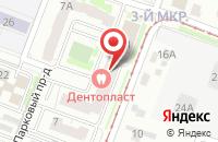 Схема проезда до компании Идея-Премиум в Ижевске