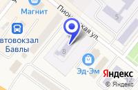Схема проезда до компании ТОРГОВЫЙ ЦЕНТР в Бавлах