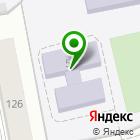 Местоположение компании Детский сад №58