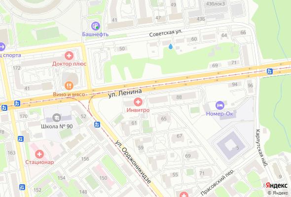 ЖК ул. Ленина