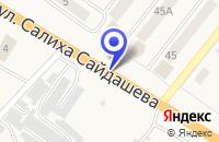 Схема проезда до компании СТРОИТЕЛЬНАЯ ФИРМА АНИКО в Бавлах