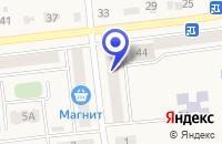 Схема проезда до компании МАГАЗИН ТКАНИ ЗОЛУШКА в Бавлах