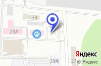 Схема проезда до компании ПКФ АРГУС-Т в Воткинске